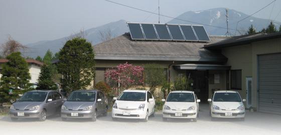 軽井沢衛生企業
